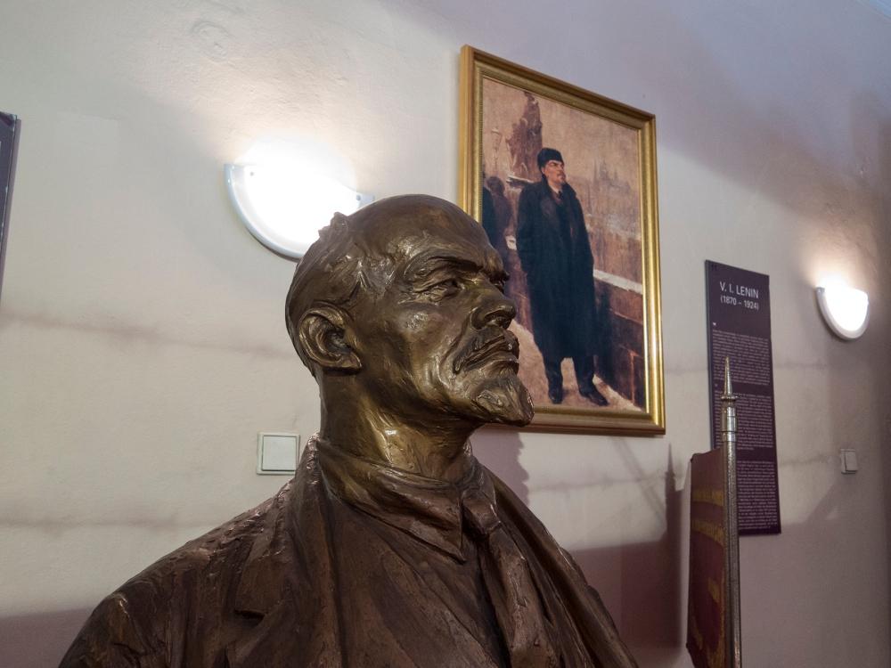 Comrade Lenin